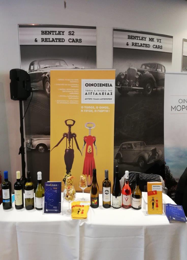 Τα Οινοξένεια έδωσαν το παρών στο Peloponnese Wine Festival στο Ελληνικό Μουσείο Αυτοκινήτου