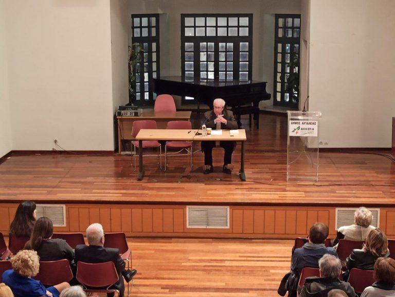 Άλλη μια επιτυχημένη ομιλία για τα «Ταξίδια Ιστορίας», από τον Ιωάννη Βούλγαρη στο Πολιτιστικό Κέντρο Αιγίου