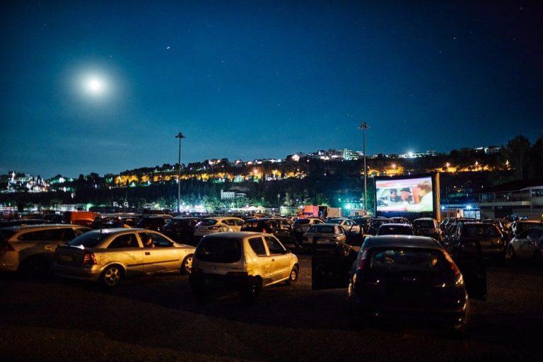"Drive in προβολή της ταινίας ""Christine"" στο Νέο Λιμάνι Αιγίου στις 12 Αυγούστου"